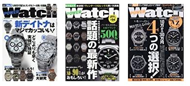 POWER Watch(パワーウォッチ)